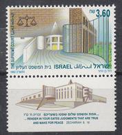 ISRAËL - Philex - 1992 - Nr 1239 - MNH** - Israel