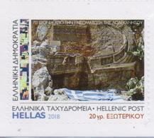 GREECE STAMPS 2018/70 YEARS INTEGRATION DODECANESE WITH GREECE-MNH-SELF ADHESIVE STAMP-16/11/18 - Nuevos