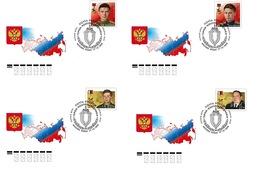 Russia 2018 Set 4 FDC Heroes Of  Counterintelligence M. Krygin, V. Chebotarev, G. Ugrumov, S. Gromov - Militaria