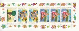 ISRAËL - Philex - 1994 - Nr 1310/12 (MH 28) - MNH** - Carnets