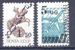 1992. Kazakhstan, Overprint On Soviet Stamps, 2v, Mint/** - Kazakhstan
