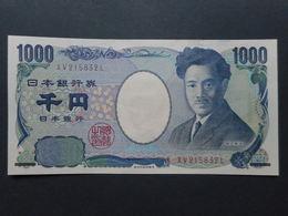 Japan 1000 Yen 2011 - Giappone