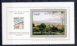 ISRAËL - Philex - 1991 - BL 44 - MNH** - Blocs-feuillets
