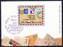 ISRAËL - Philex - 1991 - BL 43 - MNH** - Blocs-feuillets