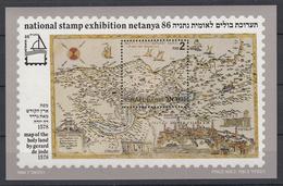 ISRAËL - Philex - 1986 - BL 32 - MNH** - Blocs-feuillets