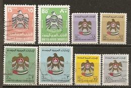 Emirats Arabes Unis United Arab Emirates 1982 Armoires Coat Of Arms Obl - Emirats Arabes Unis