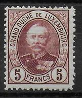 LUXEMBOURG - YVERT N° 68 ** MNH - COTE = 130 EUR. - 1891 Adolphe Front Side