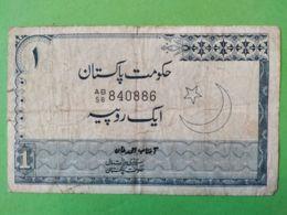 One Rupee - Pakistan
