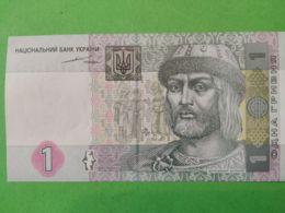 1 Hryvnia 2004 - Ucraina
