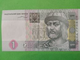 1 Hryvnia 2004 - Ukraine