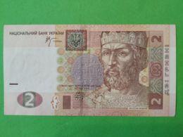 2 Hryvnia 2005 - Ucraina