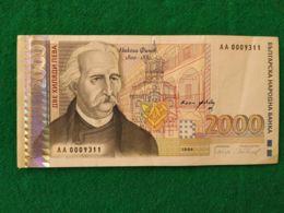 2000 Leva 1994 - Bulgaria