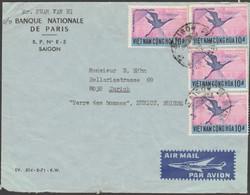 Vietnam Du Sud 1971. 4 Timbres De Poste Aérienne Grue Sur La Ville. Banque Nationale De Paris, Pour Zurich - Grues Et Gruiformes