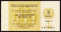 RUSSIA GOZNAK VNESHECONOMBANK CHECK 5 KOPEKS 1989 Pick FX120 AUnc+ - Russia
