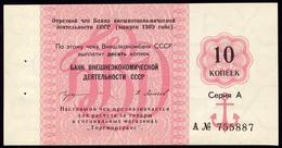 RUSSIA GOZNAK VNESHECONOMBANK CHECK 10 KOPEKS 1989 Pick FX121 AUnc+ - Russia