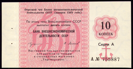 RUSSIA GOZNAK VNESHECONOMBANK CHECK 10 KOPEKS 1989 Pick FX121 AUnc+ - Russie