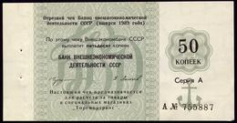 RUSSIA GOZNAK VNESHECONOMBANK CHECK 50 KOPEKS 1989 Pick FX122 AUnc+ - Russia