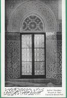 ! - France - Paris - Institut Musulman - Mosquée De Paris - Fenêtre Du Grand Patio - Kerken
