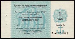 RUSSIA GOZNAK VNESHECONOMBANK CHECK 1 RUBLE 1989 Pick FX123 AUnc+ - Russia
