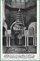 ! - France - Paris - Institut Musulman - Mosquée De Paris - Intérieur De La Salle Des Prières - Kerken