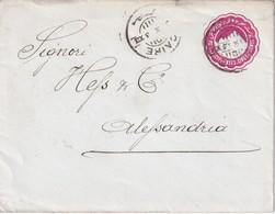 EGYPTE 1893   ENTIER POSTAL/GANZSACHE/POSTAL STATIONERY  LETTRE DU CAIRE - Égypte