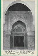 ! - France - Paris - Institut Musulman - Mosquée De Paris - Entrée De La Salle Des Prières - Kerken