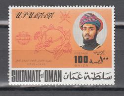 Oman 1974.1V,centenario De La UPU 1874-1974,Union Postale Universelle,MNH/Postfris(A3625) - UPU (Universal Postal Union)