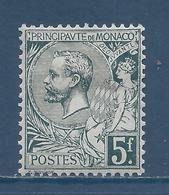Monaco - YT N° 47 - Neuf Avec Charnière - 1920 Et 1921 - Monaco