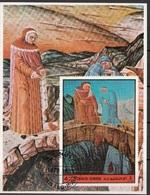 Umm Al Qiwain 1972 Mi. 899 Dante Alighieri. Divina Commedia Inferno Canto XXVI Miniatura Illustrazione - Christianity