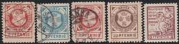 Allemagne / Russie. Poste Privée De Königsberg (Kaliningrad). 5 Timbres - Zemstvos