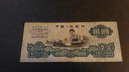 Chine-billet De 2 Yuan 1960 - Chine