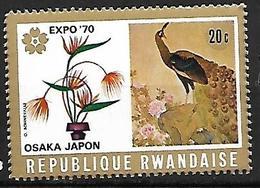 Rwanda 1970 -MNH - Green Peafowl (Pavo Muticus - Paons