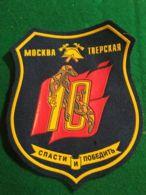 Vigili Del Fuoco Patch  Russia - Pompieri