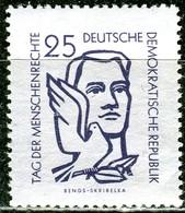 A12-48-7) DDR - Mi 550 - ** Postfrisch (A) - 25Pf   Tag Der Menschenrechte - [6] République Démocratique