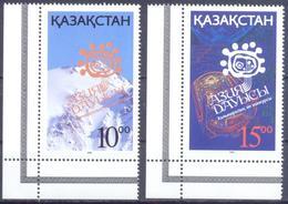 """1994. Kazakhstan, Music Festival """"Voice Of Asia"""", 2v, Mint/** - Kazakhstan"""