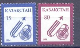 1994. Kazakhstan, Definitives, 15 & 80, 2v, Mint/** - Kazakhstan