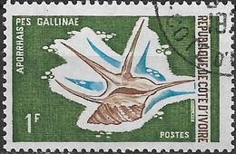 IVORY COAST 1971 Marine Life -1f. African Pelican's-foot  FU - Côte D'Ivoire (1960-...)