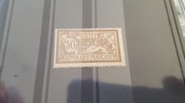 LOT 430603 TIMBRE DE FRANCE NEUF* N°120 VALEUR 125 EUROS - France