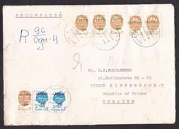 Latvia: Registered Cover To Crimea, 1992, 8 USSR Stamps, Overprint 3 Values, Customs Cancel At Back? (damaged, See Scan) - Lettland