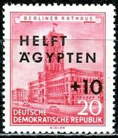 DDR - Mi 558 - ** Postfrisch (A) - 20+10Pf  Hilfe Für Ägypten - [6] République Démocratique