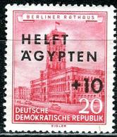 DDR - Mi 558 - ** Postfrisch (B) - 20+10Pf  Hilfe Für Ägypten - [6] République Démocratique