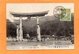 Aki Japan 1912 Postcard Mailed - Otros