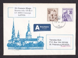 Latvia: Priority Cover Umurga To Russia, 2013, 2 Stamps, Statue, Art, A-label (traces Of Use) - Letland