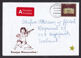 Latvia: Priority Cover To Iceland, 1995, 1 Stamp, Architecture, Building, A-label (traces Of Use) - Letland