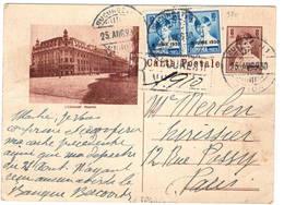 """Bucarest : Entier Postal + Tp . Au Dos Cachet Bleu """"Paris Gare Du Nord AVION"""" - Roumanie"""