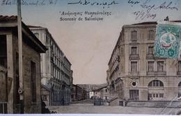 SALONIQUE - Souvenir De Salonique - Etablissement Du Port - Greece