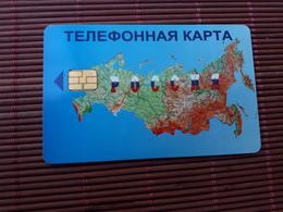 Phonecard Pocoka Rusland Used Rare - Russie