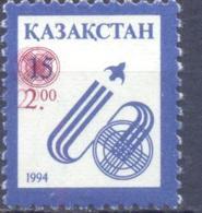 """1995 .Kazakhstan, Definitive, ERROR, Double OP """"2"""", 1v,  Mint/** - Kazakhstan"""