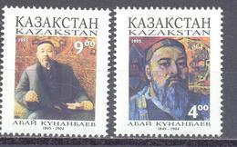 1995. Kazakhstan, A. Kunanbaev, Poet, 2v, Mint/** - Kazakhstan