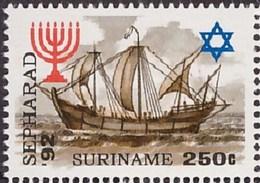 Suriname 1992 Sepharad '92 Judaica Sailing Boat MNH - Surinam